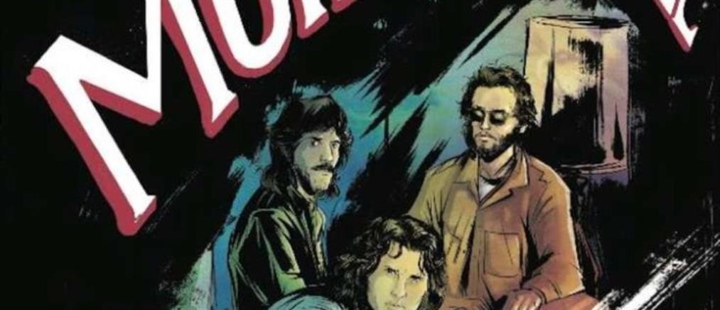 """Doors: Kόμικ για τα 50 χρόνια του """"Morrison Hotel"""""""
