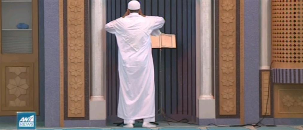 Άνοιξε το τζαμί στον Βοτανικό – Έλληνας πολίτης ο πρώτος ιμάμης (βίντεο)