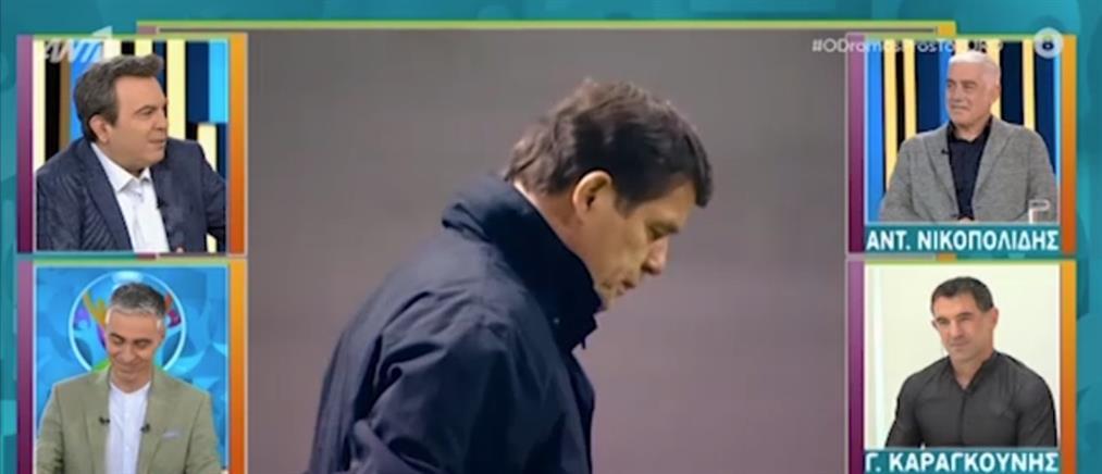 """""""Ο Δρόμος Προς το EURO 2020"""": Νικοπολίδης – Καραγκούνης για τον θρίαμβο του 2004"""