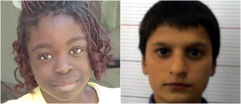 Αγωνία για την εξαφάνιση δυο ανήλικων παιδιών