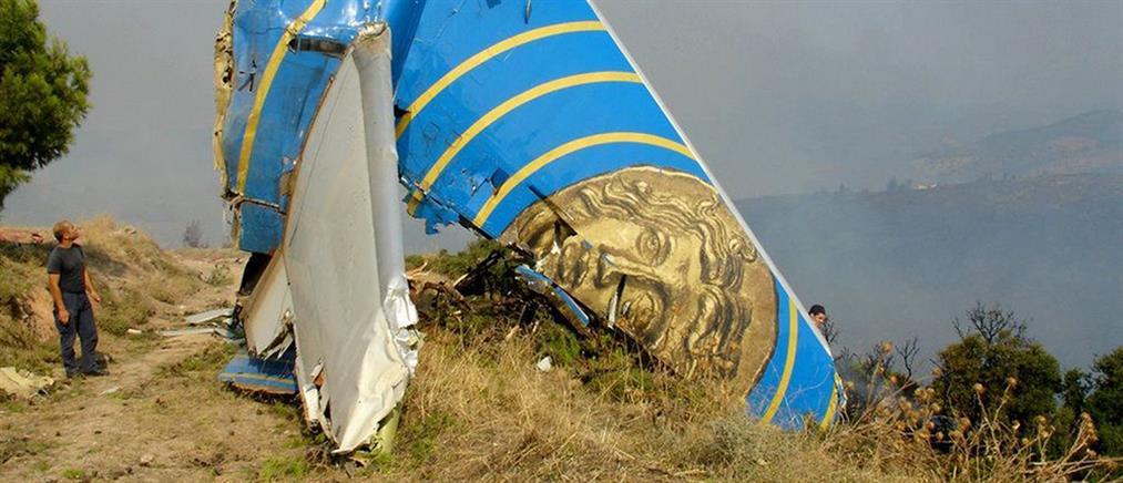 Ένδεκα χρόνια από την αεροπορική τραγωδία της Ήλιος