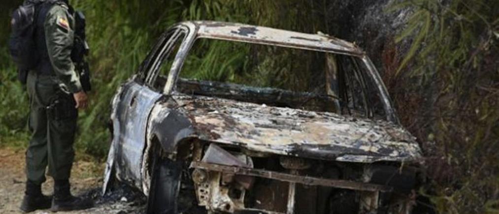 Μεξικό: δέκα μέλη μουσικού συγκροτήματος βρέθηκαν απανθρακωμένα μέσα σε αυτοκίνητο