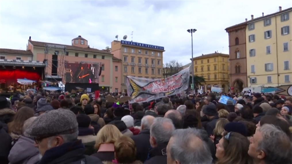 Μεγάλη διαδήλωση στην Ιταλία