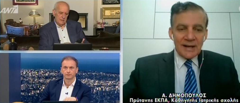 Δημόπουλος στον ΑΝΤ1:  ελπίζουμε ότι η άνοδος της θερμοκρασίας θα μας βοηθήσει με τον κορονοϊό (βίντεο)