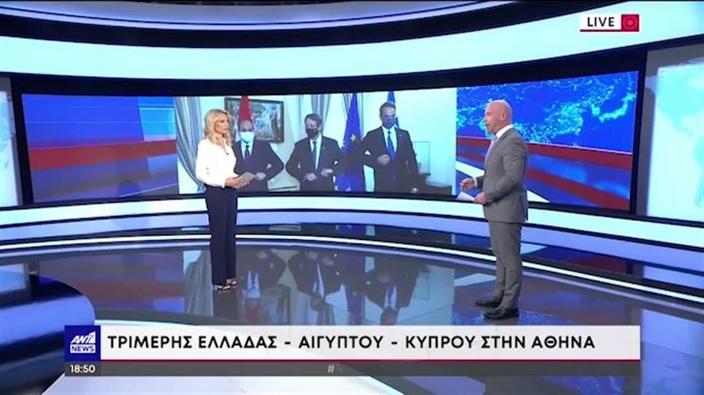 Τριμερής συνάντηση Ελλάδας – Αιγύπτου – Κύπρου