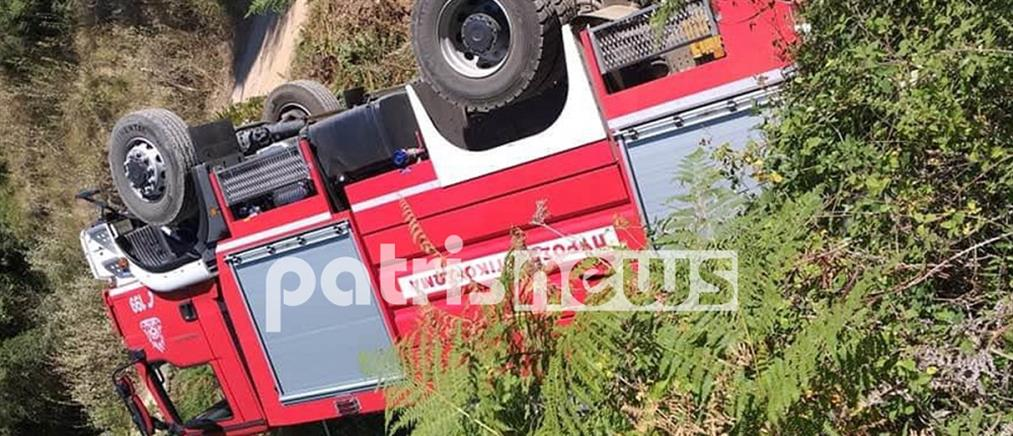 Ανατροπή πυροσβεστικού οχήματος εν ώρα κατάσβεσης φωτιάς!