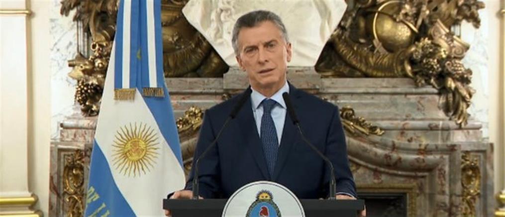 Αργεντινή: οικονομικό κραχ μετά το αποτέλεσμα των προκριματικών εκλογών