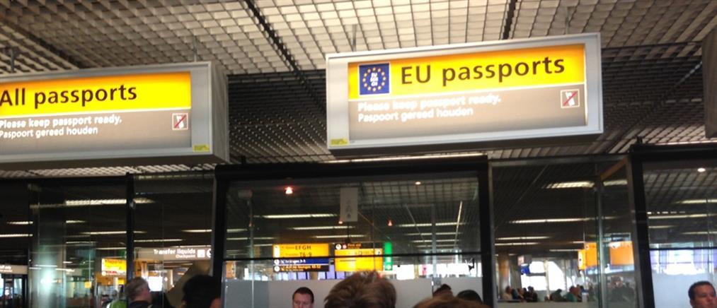 Κομισιόν: Σταδιακή άρση ελέγχων στα εξωτερικά σύνορα της ΕΕ