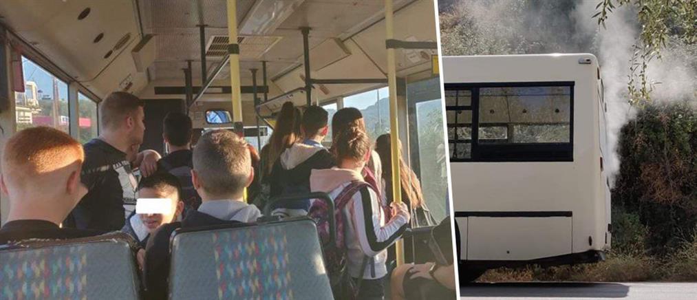 """Σχολικό λεωφορείο κάνει το """"δρομολόγιο του τρόμου"""" (βίντεο)"""