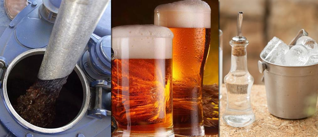 Χύμα τσίπουρο, μπίρα και πετρελαιοειδή στη δεύτερη εργαλειοθήκη του ΟΟΣΑ