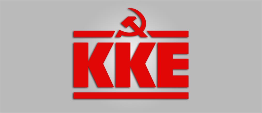 ΚΚΕ: την ύφεση θα την πληρώσει ο λαός