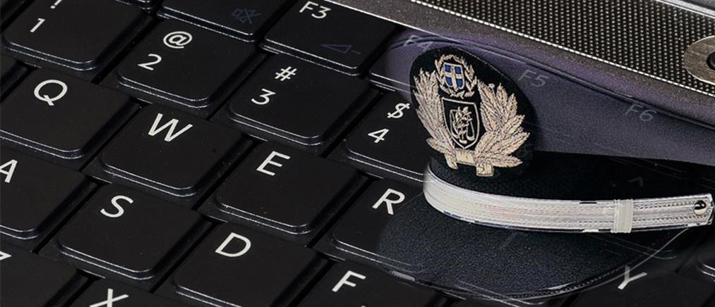 """ΕΛ.ΑΣ.: προσοχή σε """"προειδοποιητικά"""" mail με αποστολέα την Αστυνομία"""