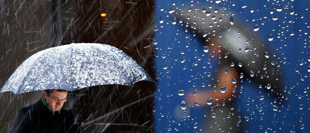 """Καιρός: καταιγίδες, χιόνια και """"βουτιά"""" του υδράργυρου την Τετάρτη"""