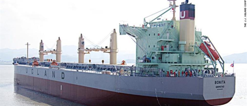 Πειρατές άρπαξαν το πλήρωμα πλοίου
