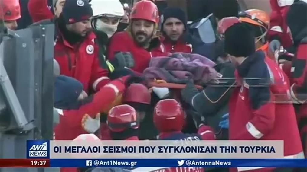 Ρήγματα και στην Ελλάδα μπορεί να ενεργοποιήσουν οι σεισμοί στην Τουρκία