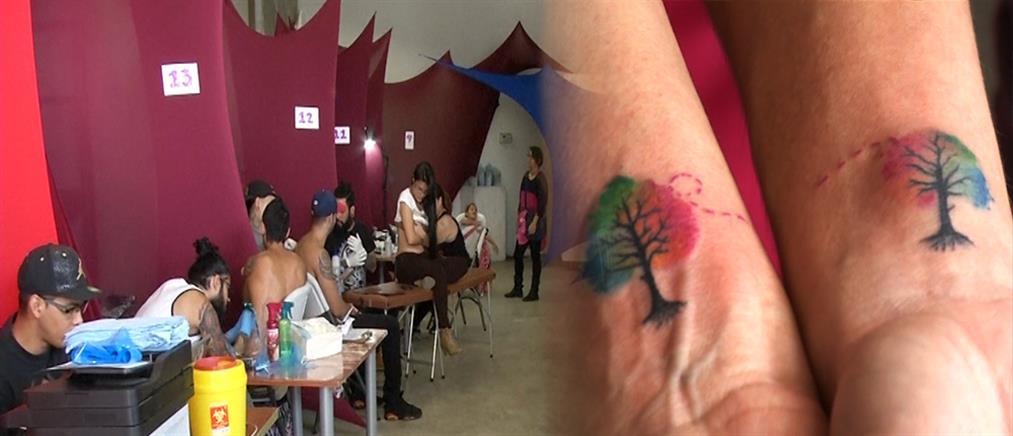 Βενεζουέλα: Μαζεύουν σχολικά χαρίζοντας τατουάζ (βίντεο)