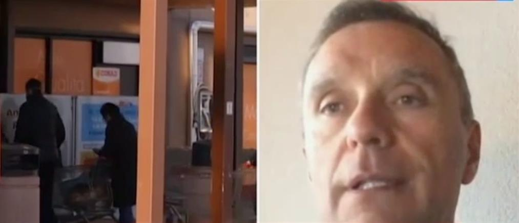 Ιταλός δημοσιογράφος περιγράφει στον ΑΝΤ1 τις δραματικές εξελίξεις στη χώρα του (βίντεο)
