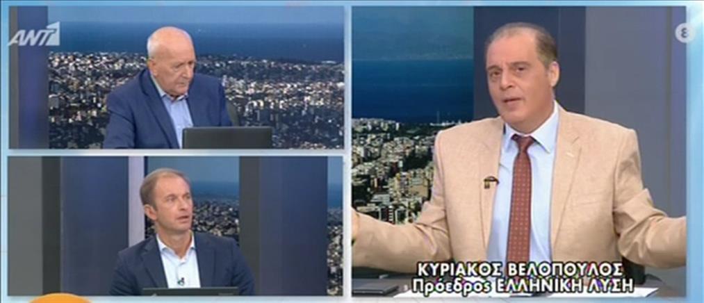 Βελόπουλος: Το δικό μου παιδί δεν θα βάλει μάσκα στο σχολείο (βίντεο)