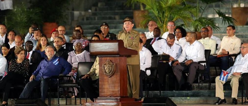 Ο όρκος του Ραούλ Κάστρο μπροστά στην τέφρα του Φιντέλ (φωτο)