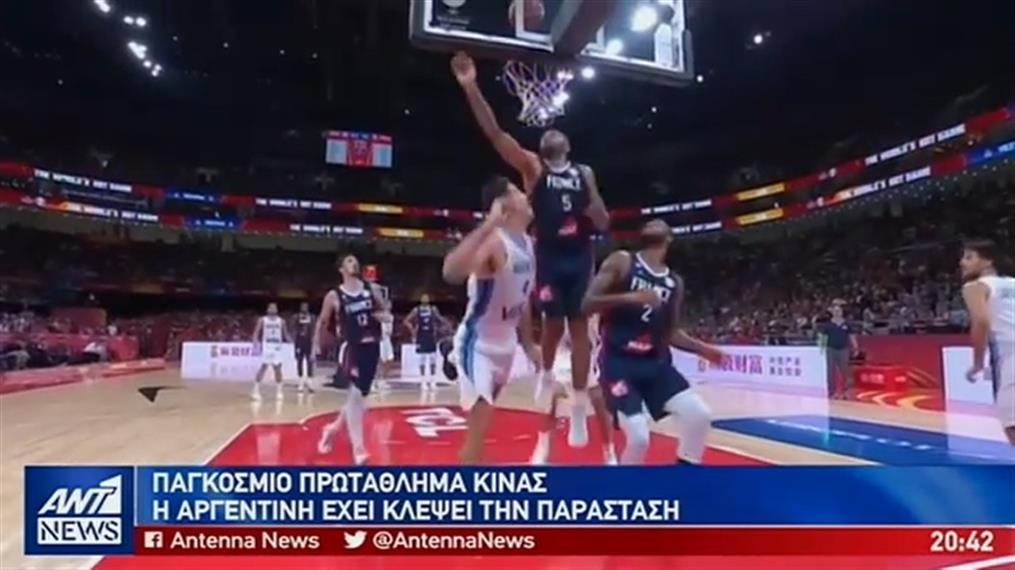 Κλέβει τις εντυπώσεις η Αργεντινή στο Μουντομπάσκετ