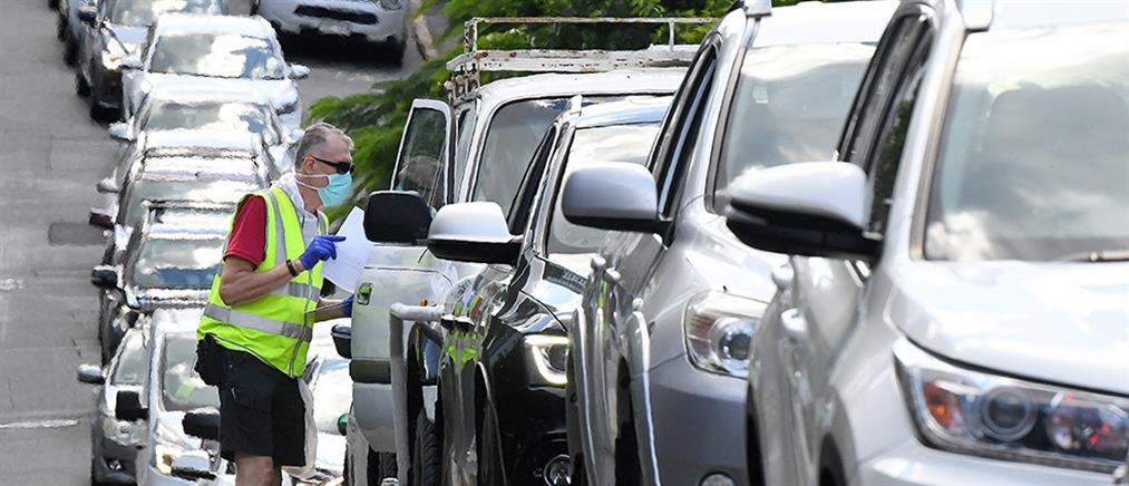 Κορονοϊός - Αυστραλία: Για πρώτη φορά πάνω από 1000 κρούσματα σε 24 ώρες