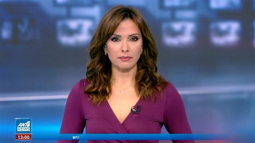ANT1 NEWS 27-01-2021 ΣΤΙΣ 13:00