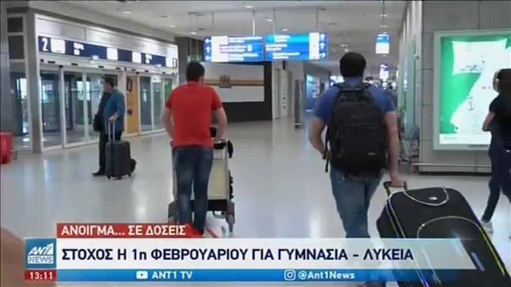 Κορονοϊός: ανησυχία για τις μεταλλάξεις και στην Ελλάδα