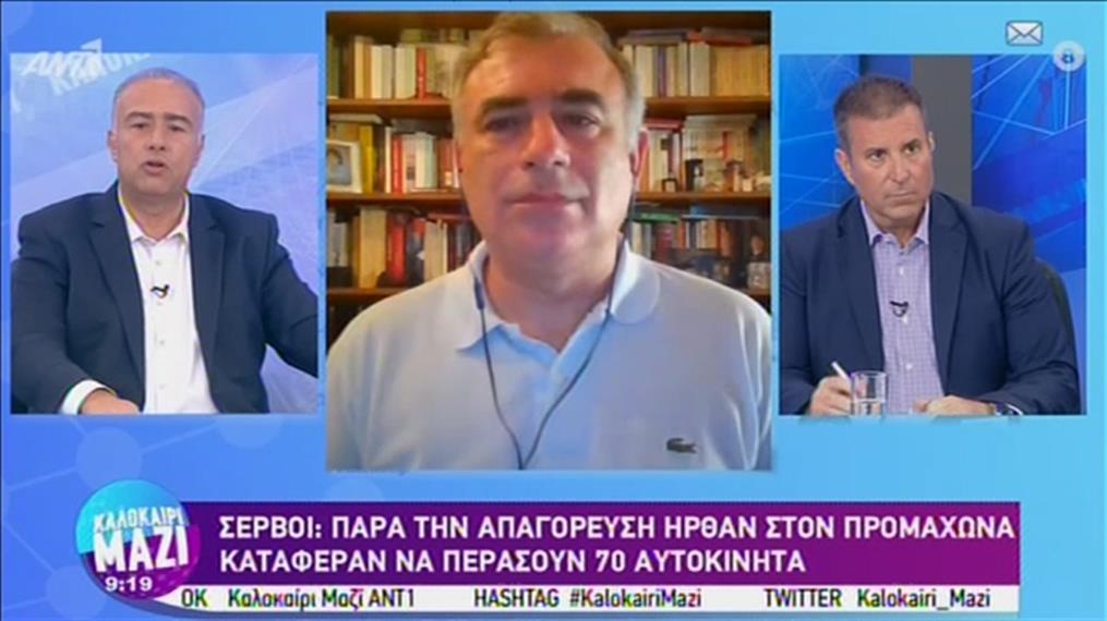 """Ο Γιώργιος Παναγιωτακόπουλος στην εκπομπή """"Καλοκαίρι Μαζί"""""""
