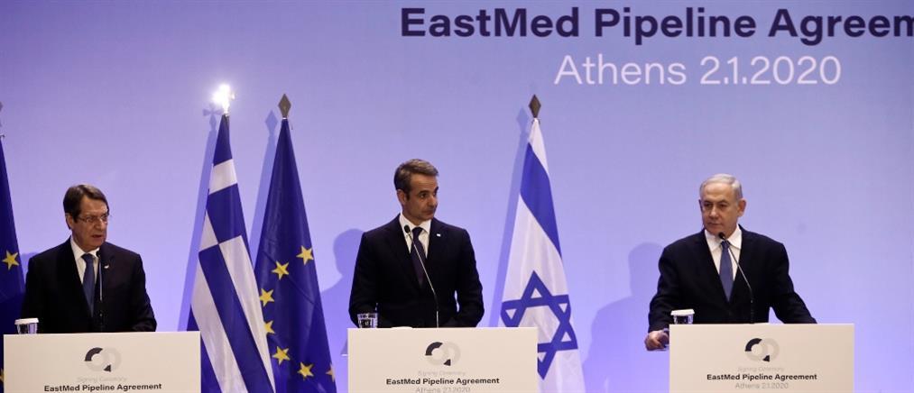 """Eastmed: νέο ενεργειακό τοπίο με αγωγό-""""ασπίδα"""" έναντι τουρκικών απειλών"""