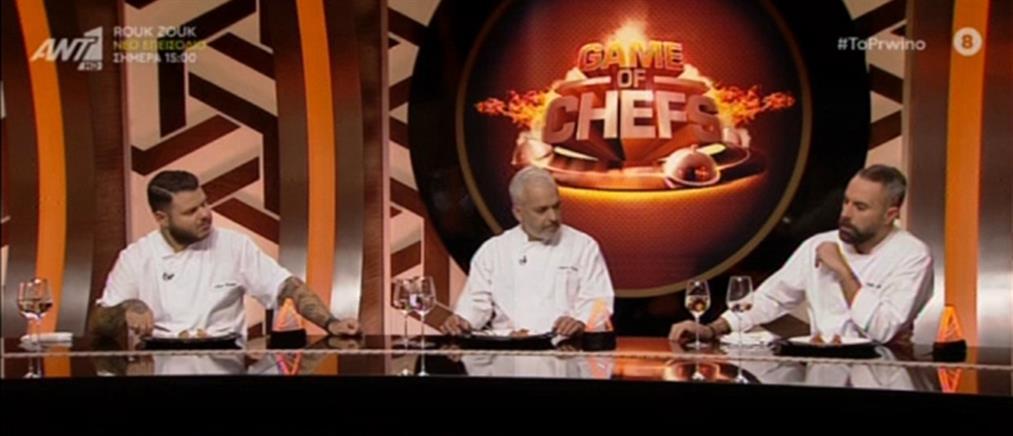 """Game of Chefs"": οι διαγωνιζόμενοι της Τετάρτης (εικόνες)"