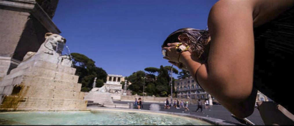 """Η Ιταλία """"φλέγεται"""" από καύσωνα"""