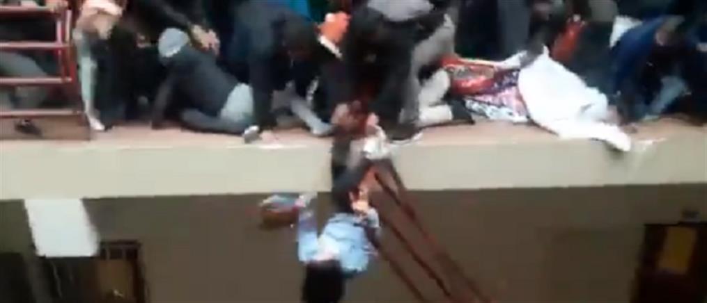 Τραγωδία σε πανεπιστήμιο: νεκροί φοιτητές από υποχώρηση κιγκλιδώματος (βίντεο)