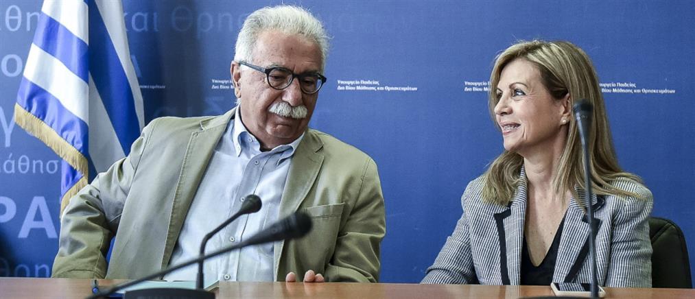 Γαβρόγλου: 15.000 διορισμοί μόνιμων εκπαιδευτικών την επόμενη τριετία
