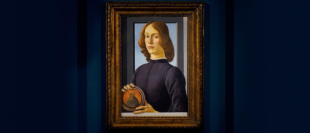 Πίνακας του Μποτιτσέλι πουλήθηκε σε τιμή - ρεκόρ (βίντεο)