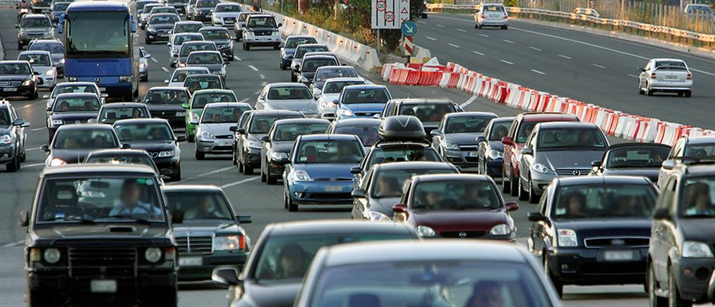 Τέλη κυκλοφορίας: Πόσα θα πληρώσουν φέτος οι οδηγοί