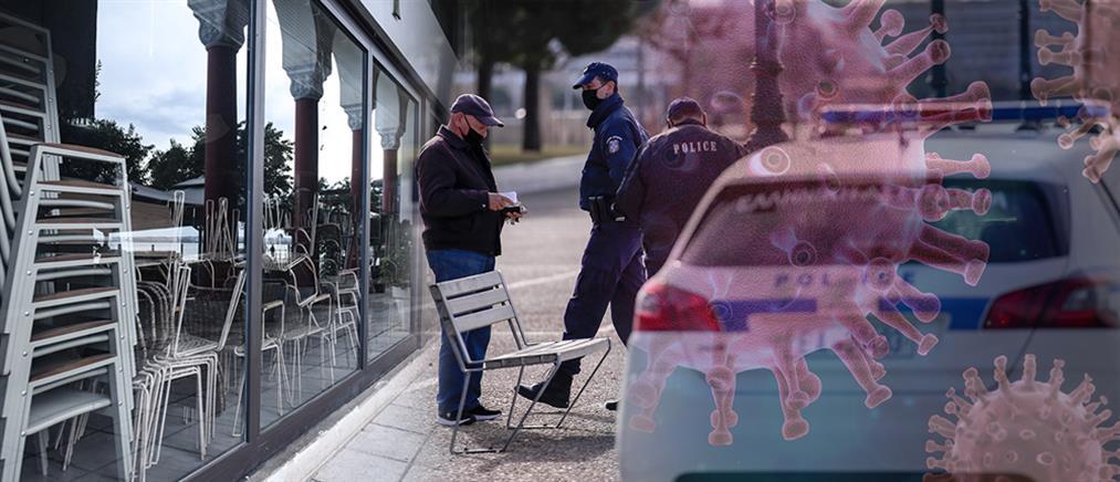 """Lockdown με κορονοπάρτι και """"ανοιχτά"""" μαγαζιά ανά την Ελλάδα"""