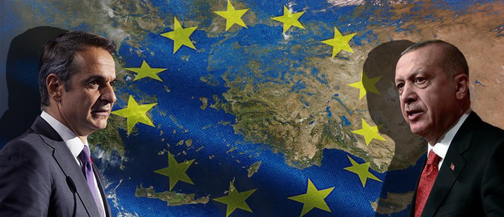 Μητσοτάκης: η Τουρκία προκαλεί απροκάλυπτα την Ευρώπη, όχι μόνο την Ελλάδα