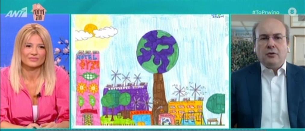 """Χατζηδάκης στον ΑΝΤ1: Να δίνουμε μάχη για το περιβάλλον, είναι το """"σπίτι"""" μας (βίντεο)"""