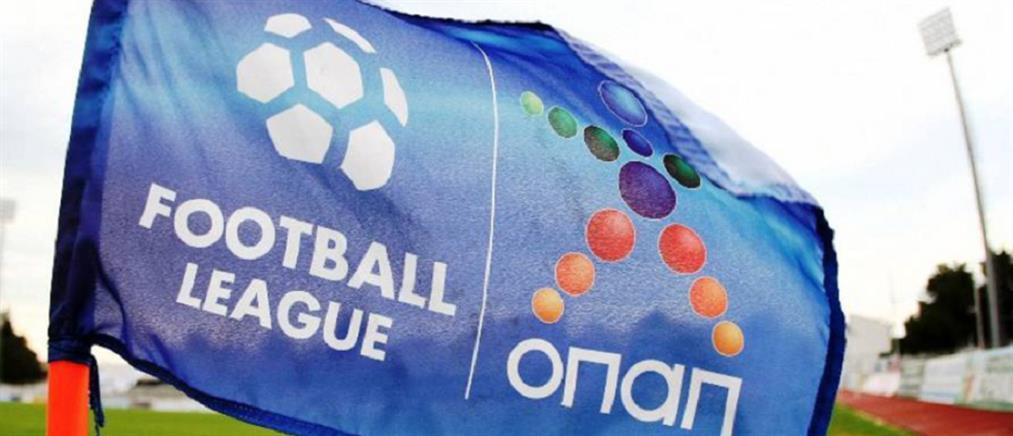 Συναγερμός για πτώχευση στη Football League