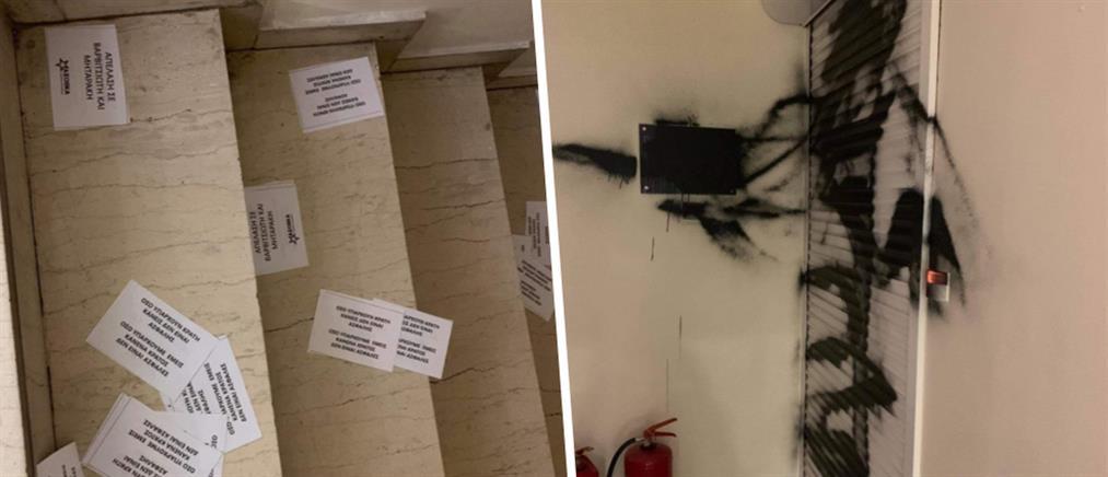 Βαρβιτσιώτης: Αντιεξουσιαστές έκαναν επίθεση στο γραφείο του (εικόνες)