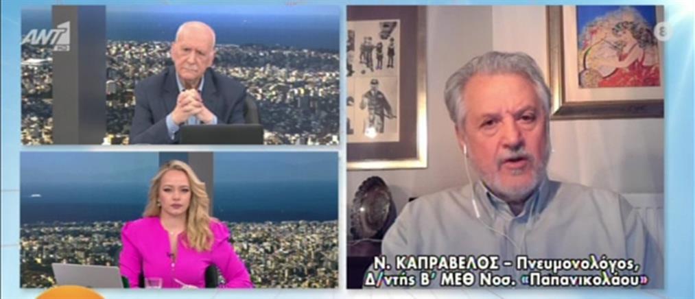 """Κορονοϊός - Καπραβέλος στον ΑΝΤ1: Δεν έχει γίνει η """"έκρηξη του ηφαιστείου"""" στην Αθήνα (βίντεο)"""