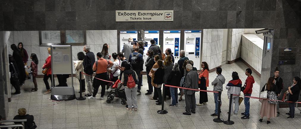 Κορονοϊός: Διευκρινίσεις για τα μέτρα σε Μέσα Μαζικής Μεταφοράς και αεροδρόμια
