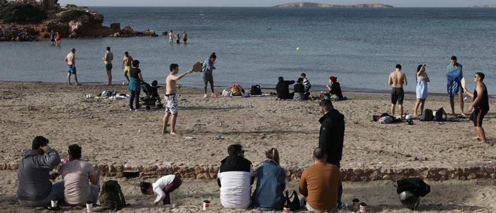 Η καλοκαιρία έστειλε το lockdown... παραλία! (εικόνες)