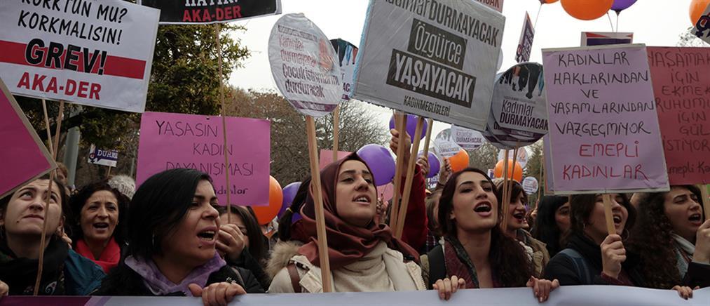 Μεγάλη διαδήλωση γυναικών στην Κωνσταντινούπολη (βίντεο)