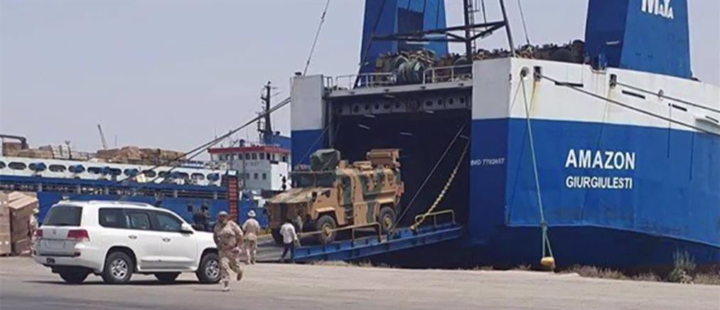 Έκθεση ΟΗΕ: Η Τουρκία σπάει το εμπάργκο όπλων στη Λιβύη