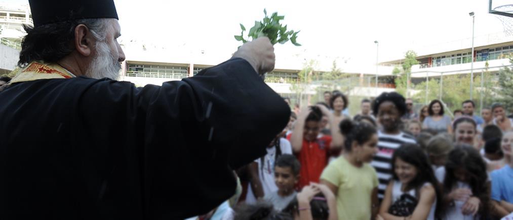 Κορονοϊός: Πως θα γίνει ο αγιασμός στα σχολεία