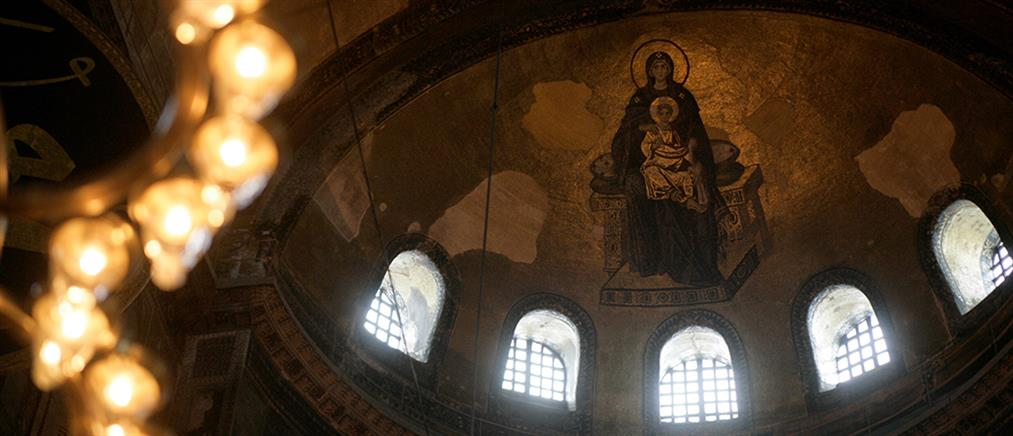 Ακαδημία Αθηνών για Αγία Σοφία: Σφάλμα η επαναφορά του μνημείου σε χρήση