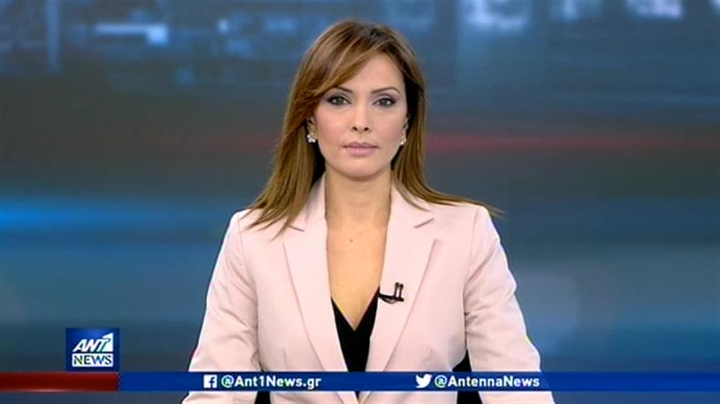 ANT1 NEWS 17-02-2020 ΣΤΙΣ 13:00