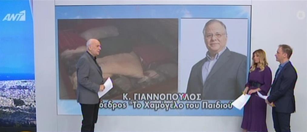 Γιαννόπουλος στον ΑΝΤ1 για την τραγωδία στο Ίλιον: είχε γίνει καταγγελία για παραμέληση παιδιού (βίντεο)