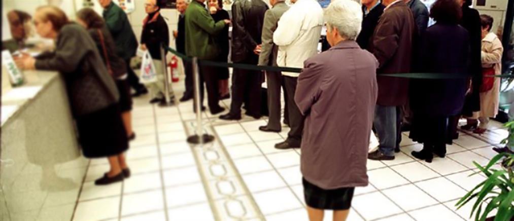 Επική απάτη: έπεισαν ηλικιωμένη να καταθέσει χρήματα σε άγνωστο λογαριασμό